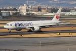 uhfxさんが、伊丹空港で撮影した日本航空 777-246/ERの航空フォト(写真)