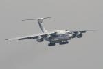 ファインディングさんが、羽田空港で撮影したヴォルガ・ドニエプル航空 Il-76TDの航空フォト(写真)