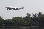 くるくもるさんが、フバイ国際空港で撮影した航空自衛隊 747-47Cの航空フォト(写真)