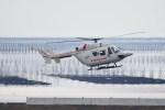 kumagorouさんが、佐賀空港で撮影した川崎重工業 BK117B-2の航空フォト(写真)