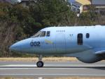 おっつんさんが、入間飛行場で撮影した航空自衛隊 U-125A (BAe-125-800SM)の航空フォト(写真)