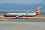 シュウさんが、関西国際空港で撮影した雲南祥鵬航空 737-808の航空フォト(写真)