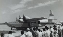 TKOさんが、大分空港で撮影した日東航空 G-73 Mallardの航空フォト(飛行機 写真・画像)