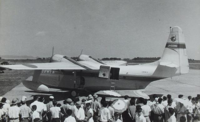 日東航空 Grumman G-73 Mallard ...
