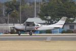 yabyanさんが、名古屋飛行場で撮影した共立航空撮影 T206H Turbo Stationairの航空フォト(写真)