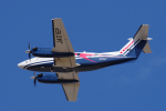 yabyanさんが、名古屋飛行場で撮影した川崎重工業 B200 Super King Airの航空フォト(飛行機 写真・画像)