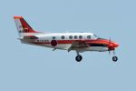 うめやしきさんが、厚木飛行場で撮影した海上自衛隊 TC-90 King Air (C90)の航空フォト(飛行機 写真・画像)