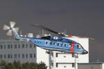 とらとらさんが、木更津飛行場で撮影した警視庁 S-92Aの航空フォト(飛行機 写真・画像)