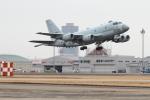 ケロたんさんが、名古屋飛行場で撮影した海上自衛隊 P-1の航空フォト(写真)