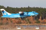 mukku@RJFKさんが、熊本空港で撮影した天草エアライン ATR-42-600の航空フォト(写真)