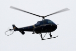 kaeru6006さんが、宇都宮駐屯地で撮影した陸上自衛隊 TH-480Bの航空フォト(写真)