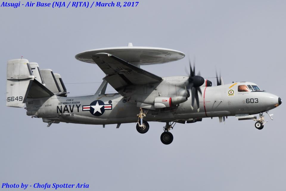 Chofu Spotter Ariaさんのアメリカ海軍 Grumman E-2 Hawkeye (165649) 航空フォト