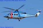 Chofu Spotter Ariaさんが、名古屋飛行場で撮影した新潟県警察 AW139の航空フォト(飛行機 写真・画像)