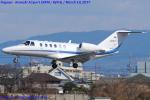 Chofu Spotter Ariaさんが、名古屋飛行場で撮影したアルペン 525A Citation CJ2+の航空フォト(飛行機 写真・画像)