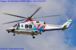 Chofu Spotter Ariaさんが、名古屋飛行場で撮影した三重県防災航空隊 AW139の航空フォト(飛行機 写真・画像)