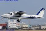 Chofu Spotter Ariaさんが、八尾空港で撮影した学校法人ヒラタ学園 航空事業本部 P.68C-TC の航空フォト(飛行機 写真・画像)