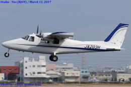 Chofu Spotter Ariaさんが、八尾空港で撮影した学校法人ヒラタ学園 航空事業本部 P.68C-TC の航空フォト(写真)