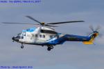 Chofu Spotter Ariaさんが、八尾空港で撮影した中日本航空 AS332L Super Pumaの航空フォト(写真)
