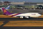 りんたろうさんが、羽田空港で撮影したタイ国際航空 747-4D7の航空フォト(写真)