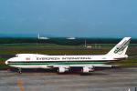 菊池 正人さんが、新千歳空港で撮影したエバーグリーン航空 747-132(SF)の航空フォト(飛行機 写真・画像)