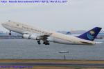 Chofu Spotter Ariaさんが、羽田空港で撮影したサウジアラビア王国政府 747-468の航空フォト(飛行機 写真・画像)