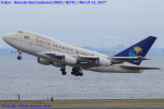 Chofu Spotter Ariaさんが、羽田空港で撮影したサウジアラビア王国政府 747SP-68の航空フォト(飛行機 写真・画像)