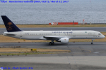 Chofu Spotter Ariaさんが、羽田空港で撮影したサウジアラビア王国政府 757-23Aの航空フォト(写真)