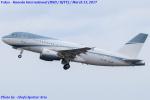 Chofu Spotter Ariaさんが、羽田空港で撮影したエイビエーション・リンク・カンパニー A319-111の航空フォト(写真)