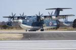 Valentinoさんが、茨城空港で撮影した海上自衛隊 US-2の航空フォト(写真)