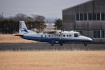 kumagorouさんが、龍ケ崎飛行場で撮影した新中央航空 228-212の航空フォト(写真)
