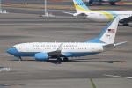 らっしーさんが、羽田空港で撮影したアメリカ空軍 C-40B BBJ (737-7DM)の航空フォト(写真)
