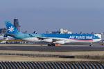 Scotchさんが、成田国際空港で撮影したエア・タヒチ・ヌイ A340-313Xの航空フォト(写真)