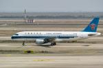 delawakaさんが、上海浦東国際空港で撮影した中国南方航空 A320-214の航空フォト(飛行機 写真・画像)