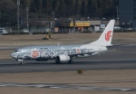 justice2002さんが、福岡空港で撮影した中国国際航空 737-86Nの航空フォト(飛行機 写真・画像)