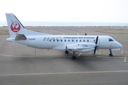 職業旅人さんが、奥尻空港で撮影した北海道エアシステム 340B/Plusの航空フォト(飛行機 写真・画像)