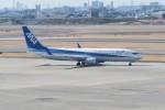 職業旅人さんが、伊丹空港で撮影した全日空 737-881の航空フォト(写真)