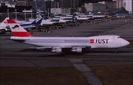 啓徳空港 - Kai Tak Airport [HKG/VHHH]で撮影されたJapan Universel System Transport  (JUST)の航空機写真