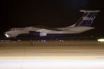 #501さんが、中部国際空港で撮影したシルク・ウェイ・エアラインズ Il-76TDの航空フォト(写真)