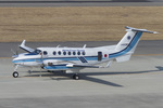 Scotchさんが、中部国際空港で撮影した海上保安庁 B300の航空フォト(写真)