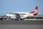 徳兵衛さんが、コナ国際空港で撮影したモクレレ航空の航空フォト(写真)