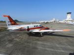 おっつんさんが、新石垣空港で撮影した海上自衛隊 TC-90 King Air (C90)の航空フォト(飛行機 写真・画像)