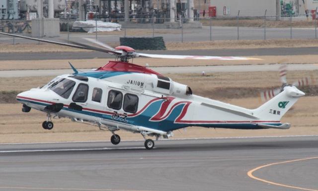 三重県防災航空隊 AgustaWestland AW139 JA119M 名古屋飛行場  航空フォト | by ぱぴぃさん