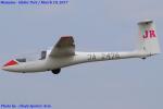 Chofu Spotter Ariaさんが、妻沼滑空場で撮影した学習院大学航空部 - Gakushuin Glider Club SZD-51-1 Juniorの航空フォト(写真)