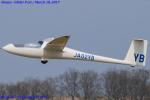 Chofu Spotter Ariaさんが、羽生滑空場で撮影した日本個人所有 Discus CSの航空フォト(飛行機 写真・画像)