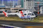 Chofu Spotter Ariaさんが、東京ヘリポートで撮影したセントラルヘリコプターサービス BK117C-2の航空フォト(飛行機 写真・画像)