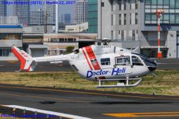 Chofu Spotter Ariaさんが、東京ヘリポートで撮影したセントラルヘリコプターサービス BK117C-2の航空フォト(写真)