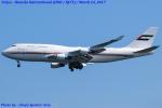 Chofu Spotter Ariaさんが、羽田空港で撮影したドバイ・ロイヤル・エア・ウィング 747-422の航空フォト(飛行機 写真・画像)