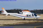 Chofu Spotter Ariaさんが、龍ケ崎飛行場で撮影した朝日新聞社 A109SPの航空フォト(飛行機 写真・画像)