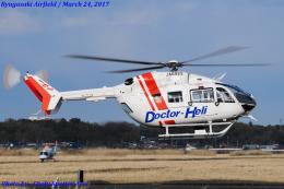 Chofu Spotter Ariaさんが、龍ケ崎飛行場で撮影したセントラルヘリコプターサービス BK117C-2の航空フォト(写真)