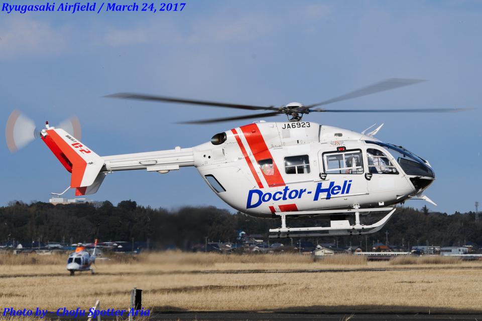 Chofu Spotter Ariaさんのセントラルヘリコプターサービス Kawasaki BK117 (JA6923) 航空フォト